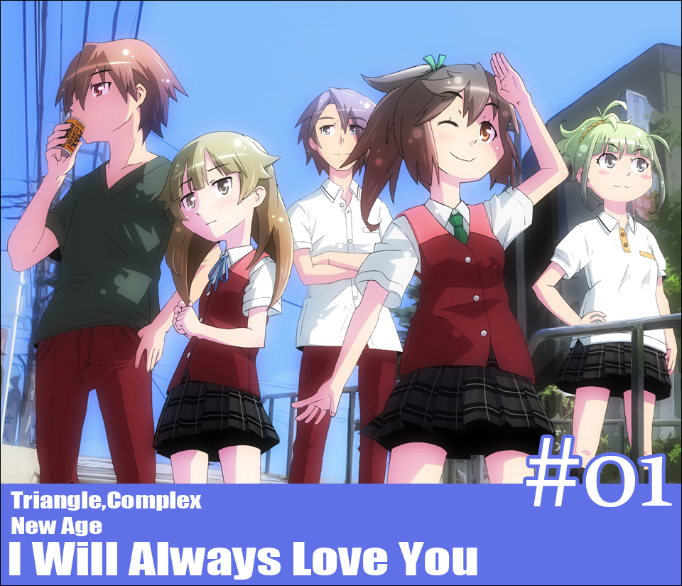 I Will Always Love You #01