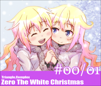 Zero The White Christmas #00 01