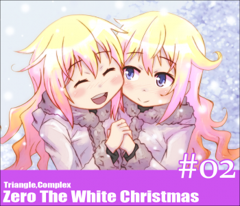 Zero The White Christmas #02