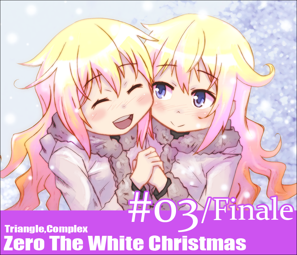 Zero The White Christmas #03 Finale