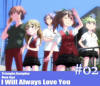 I Will Always Love You #02