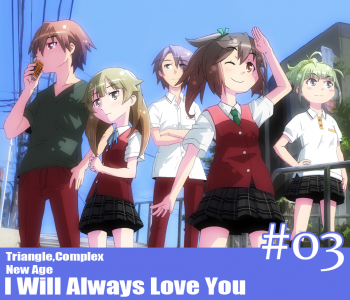 I Will Always Love You #03